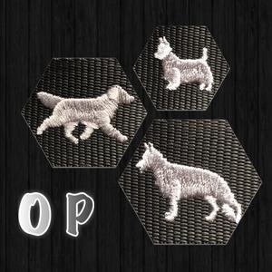 Halsband med hundraser på O & P